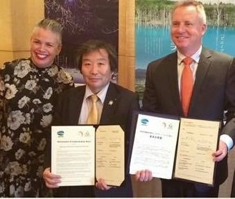 Japanese farmers to learn from partnership